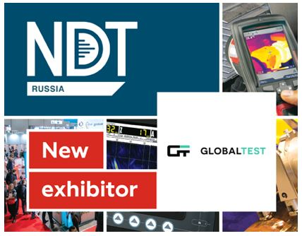 GlobalTest company will participate in NDT Russia 2021
