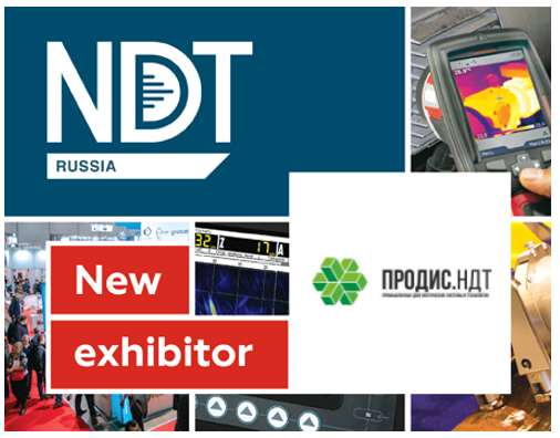 PRODIS.NDT - new exhibitor of NDT Russia 2021