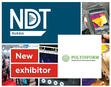 POLYINFORM will take part in the NDT Russia 2021 exhibition